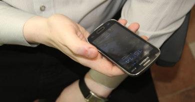 телефоны экстренной помощи