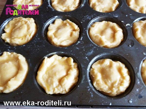 Пирожки яблочные с корицей и медом