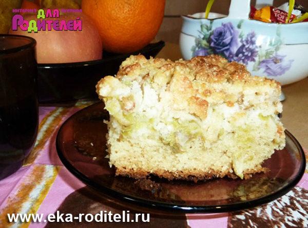 пирог с ревнем