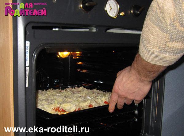пицца из сырного теста