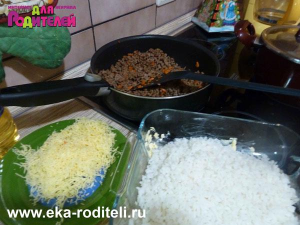 запеканка рисовая с фаршем