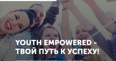 Жители Урала смогут пройти онлайн-обучение у преподавателей ВШМ СПбГУ